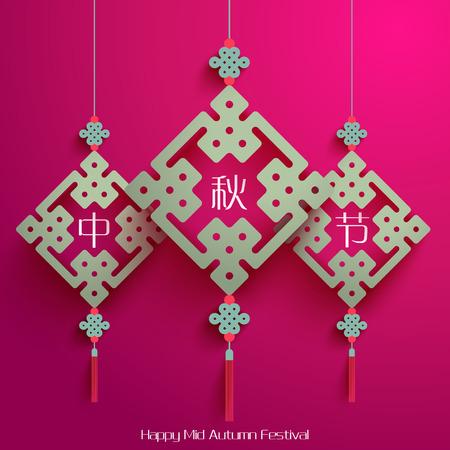 Chinese Patterns for Mid Autumn Festival  Translation Illustration
