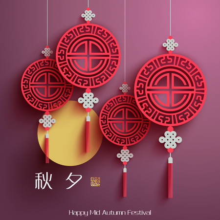moon cake festival: Chinese Patterns for Mid Autumn Festival Illustration