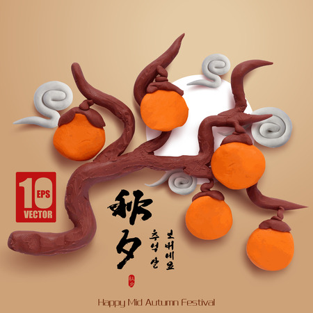 Clay Persimmons of Mid Autumn Festival Vector