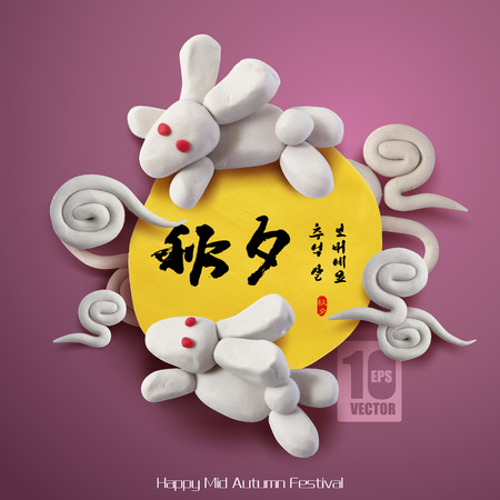 Clay Moon Rabbits of Mid Autumn Festival Vector