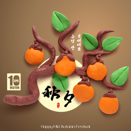 mid autumn festival: Clay Persimmons of Mid Autumn Festival