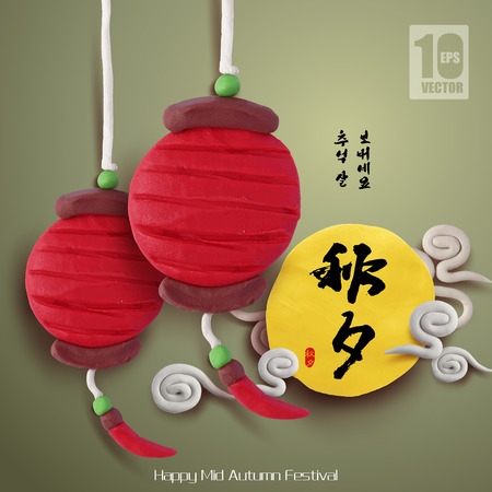 chinese script: Clay Lanterns of Mid Autumn Festival Illustration