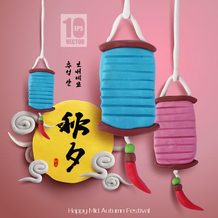Clay Lanterns of Mid Autumn Festival  イラスト・ベクター素材
