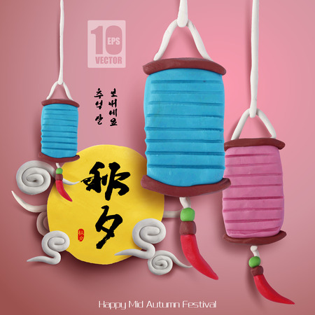 mid autumn: Clay Lanterns of Mid Autumn Festival Illustration