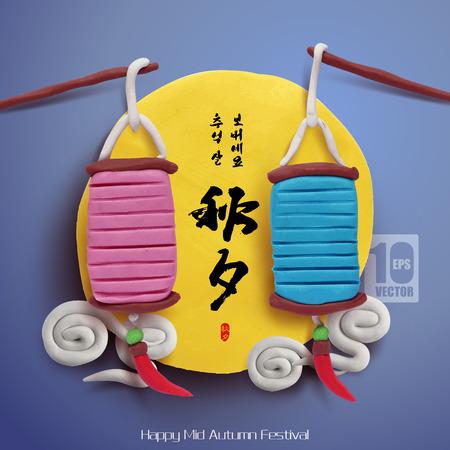 Clay Lanterns of Mid Autumn Festival Illustration