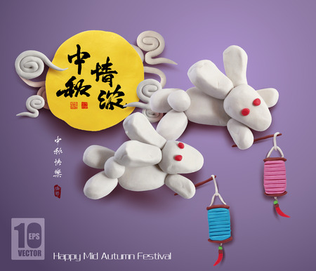 clay craft: Clay Moon Rabbits of Mid Autumn Festival