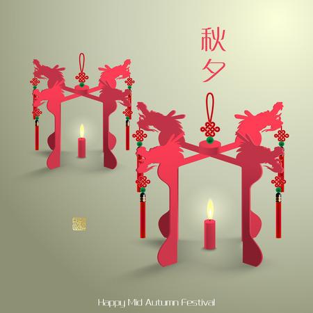 chinese paper lanterns: Oriental Paper Lantern Illustration