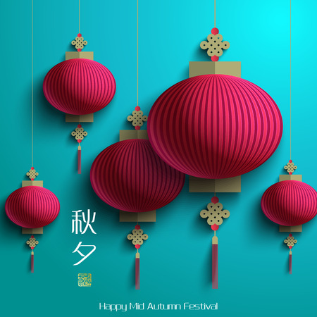 mid autumn: Oriental Paper Lantern Illustration