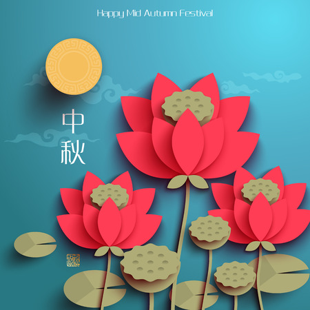 Paper Lotus of Mid Autumn Festival Vector