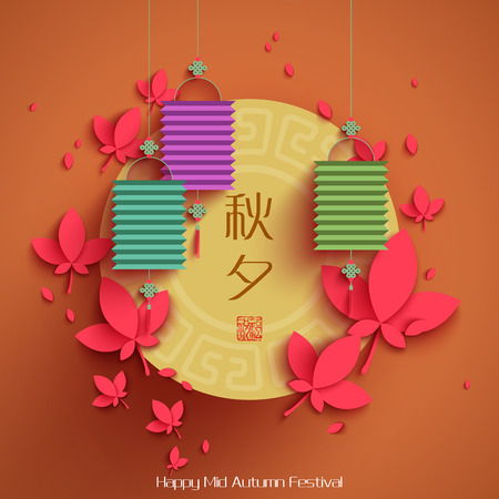 moon cake festival: Oriental Paper Maple Leaves