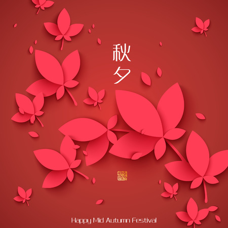 oriental: Oriental Paper Maple Leaves