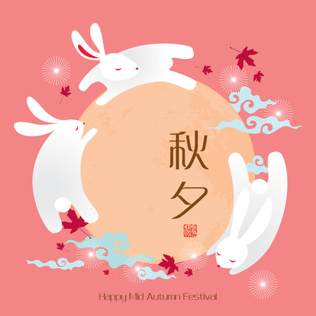 Moon Rabbits of Mid Autumn Festival Vettoriali