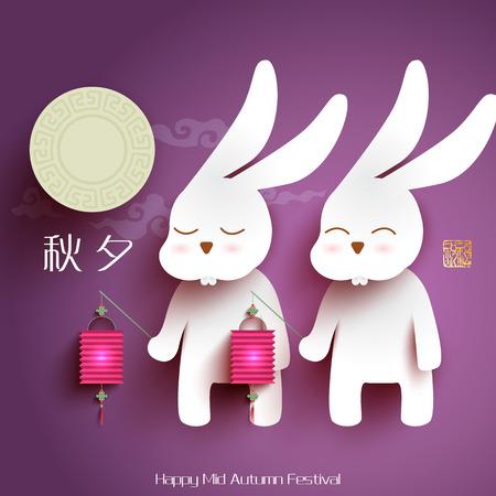 Moon Rabbits of Mid Autumn Festival  イラスト・ベクター素材