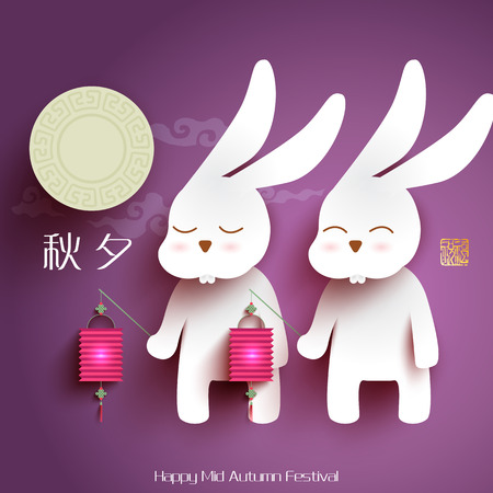 lapin: Lune Lapins de Mid Autumn Festival Illustration