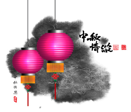lantern festival: Mid Autumn Festival Design Element