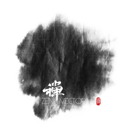 Vector Abstract Zen Background  Translation of Calligraphy   Red Stamp  Zen