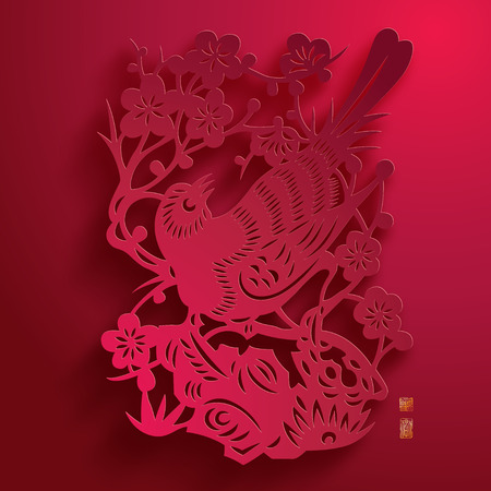 Vector Traditional Chinese Bird Paper Cutting. Translation of Stamps: Good Fortune Çizim