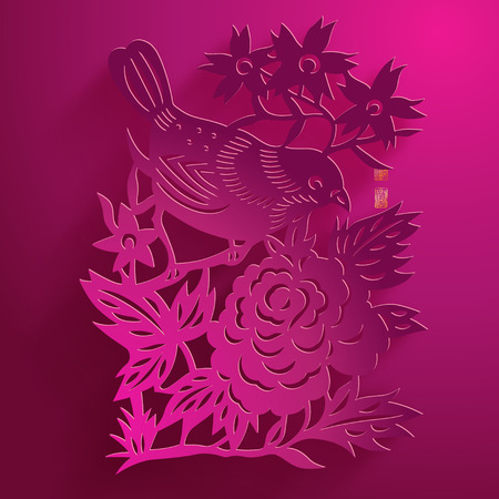 scissor cut: Vector Traditional Chinese Bird Paper Cutting. Translation of Stamps: Good Fortune Illustration