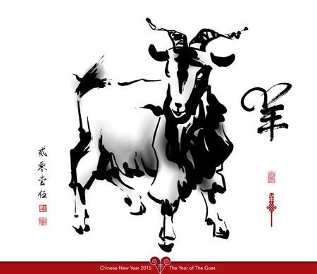 lunar new year: Vector Goat Ink Painting, Chinese New Year 2015. Translation of Calligraphy, Main: Goat, Sub: 2015, Red Stamp: Good Fortune.