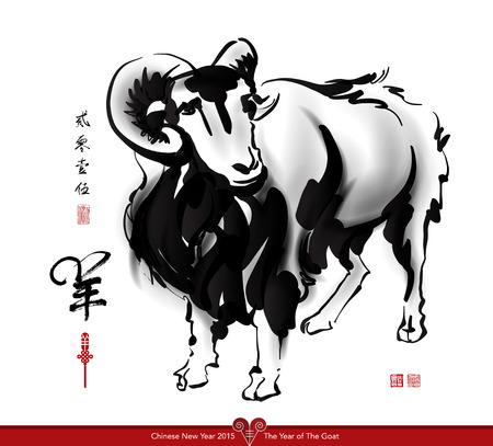 Vector Goat Ink Painting, Chinese New Year 2015. Translation of Calligraphy, Main: Goat, Sub: 2015, Red Stamp: Good Fortune.