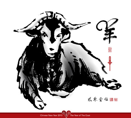 Vector Goat Ink Painting, Chinese New Year 2015. Translation of Calligraphy, Main: Goat, Sub: 2015, Red Stamp: Good Fortune. Vector