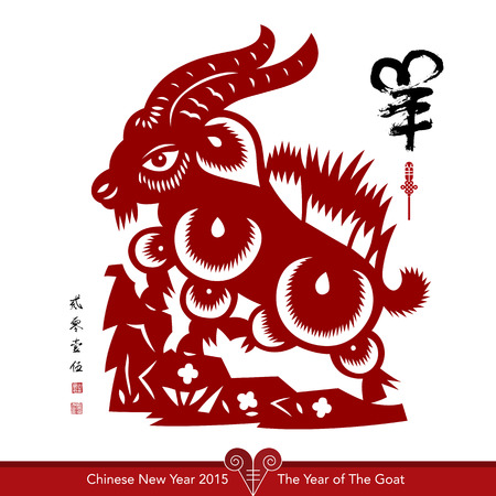 traditional chinese: Vector Traditional Chinese Paper Cutting For The Year of The Goat. Translation of Calligraphy, Main: Goat, Sub: 2015, Red Stamps: Good Fortune The Year of The Goat.