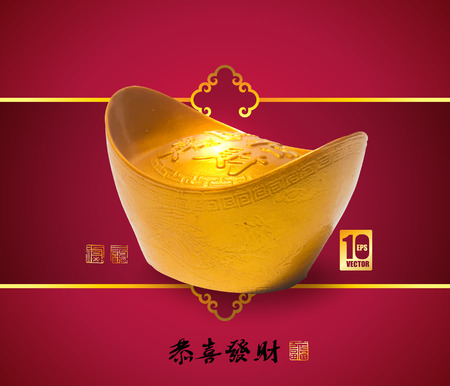 prosperous: Vector Realistic Ingot. Translation of Calligraphy: Prosperous Chinese New Year. Stamps: Good Fortune.