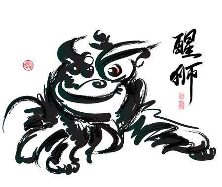 Ink Painting of Chinese Lion Dance. Translation of Chinese Text: The Consciousness of Lion Ilustrace