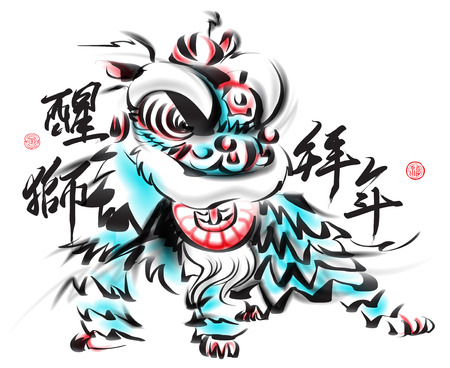 lion dance: Ink Painting of Chinese Lion Dance. Translation of Chinese Text: The Consciousness of Lion Illustration