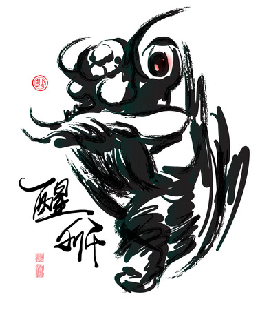 consciousness: Ink Painting of Chinese Lion Dance. Translation of Chinese Text: The Consciousness of Lion Illustration