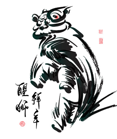 chinese calligraphy: Ink Painting of Chinese Lion Dance. Translation of Chinese Text: The Consciousness of Lion Illustration