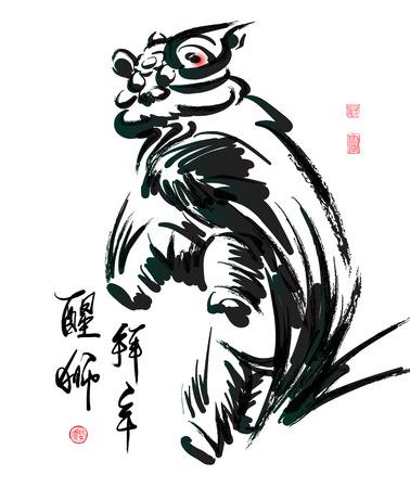 의식: Ink Painting of Chinese Lion Dance. Translation of Chinese Text: The Consciousness of Lion 일러스트