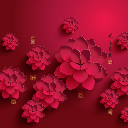 asian culture: Vector Chinese New Year Paper Graphics. Translation of Chinese Calligraphy: The Blossom of Flourishing Age. Translation of Stamps: Good Fortune