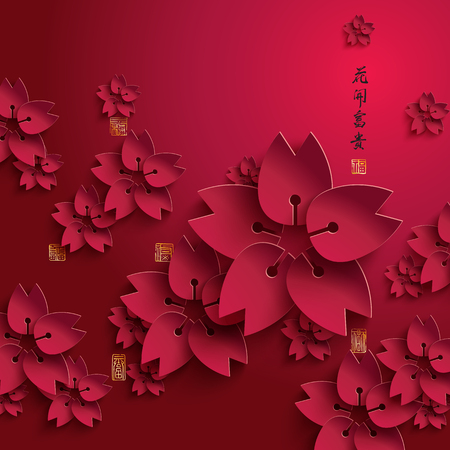 plum flower: Vector Chinese New Year Paper Graphics. Translation of Chinese Calligraphy: The Blossom of Flourishing Age. Translation of Stamps: Good Fortune