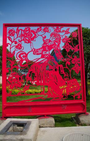 Chinese paper-cut statue
