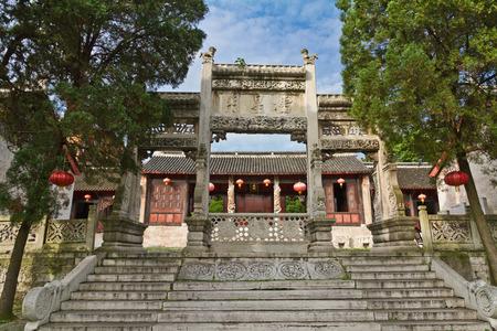 wen: Guizhou Anshun Wen temple building