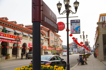 tourism  city: Signs in the Guizhou colorful Vientiane Tourism City