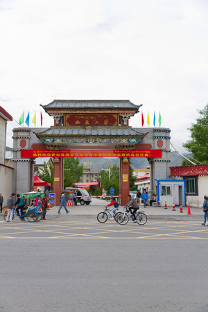 showmanship: Tibet University main door
