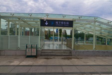wage earners: Chengdu Railway Station East Railway Station