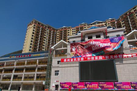 county: Guanling County, Guizhou Province, China Square