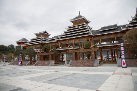roofed house: China railway station in Guizhou Province and Dong distinctive buildings Editorial