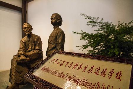 ze: ruofei & qisheng Statue, Anshun City, Guizhou Province, Editorial