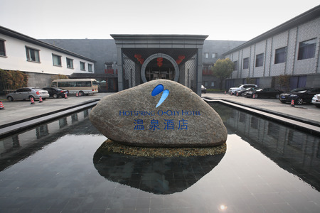 city hotel: Hotspring city hotel entrance with name carved on rock