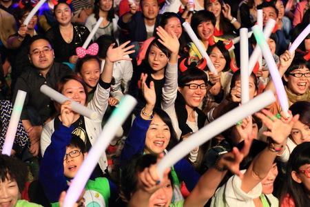 crowd cheering: Crowd cheering Editorial