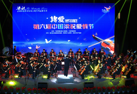 performing: Orchestra performing on stage Editorial