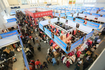 trade show: Visitors in clothing trade show