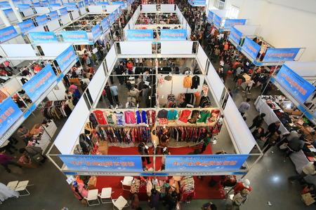 trade show: Clothing trade show Editorial