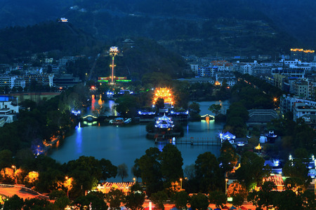 dong: Night view of Lin Hai Dong Hu Park Editorial