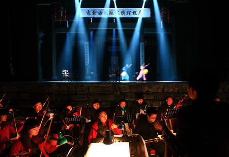 stage props: Orchestra playing for the ending of performance