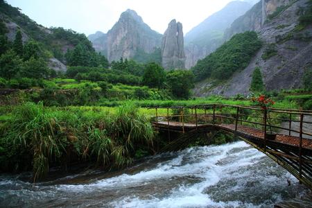 yan: View of Yan Dang mountain